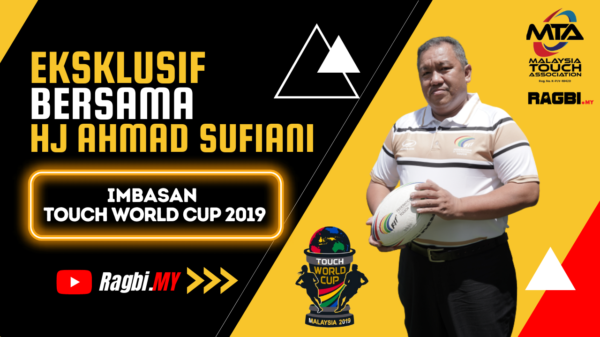 Touch World Cup 2019